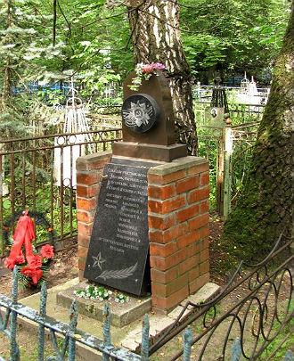 Воинский памятник