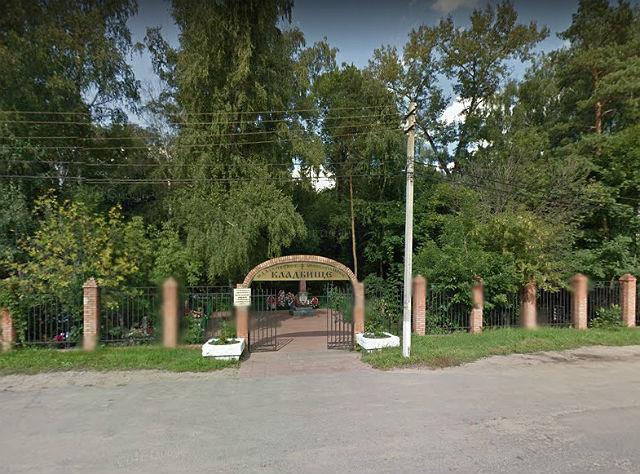 Вход на Малаховское кладбище