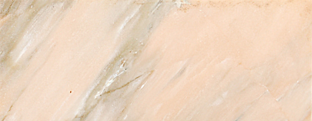 Саянский мрамор